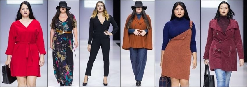 La Redoute Plus Size Moscow Spring Summer 2017 Runway